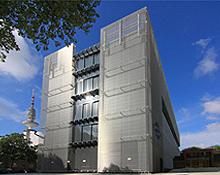 DKRZ Gebäude
