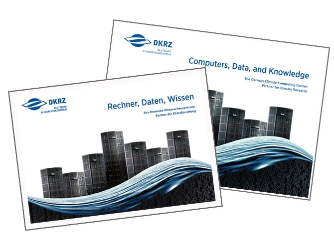DKRZ brochure (2015)